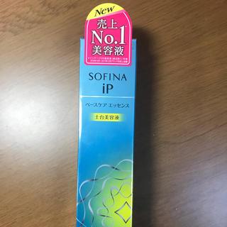 ソフィーナ(SOFINA)のソフィーナ SOFINA iP ベースケアエッセンス 土台美容液(美容液)