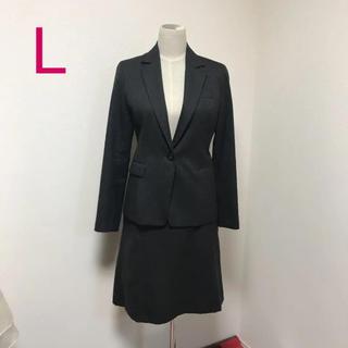 ナチュラルビューティーベーシック(NATURAL BEAUTY BASIC)のNBB ストライプ ウール スーツ(スーツ)