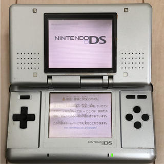 ニンテンドーDS(ニンテンドーDS)のDS本体シルバー(携帯用ゲーム本体)
