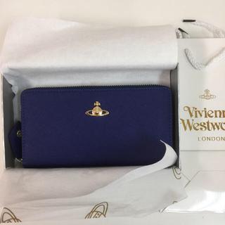 ヴィヴィアンウエストウッド(Vivienne Westwood)のヴィヴィアンウエストウッド   財布   ラウンドファスナー  ブルー(財布)
