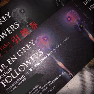 DIR EN GREY 12/24 FOLLOWERS チケット