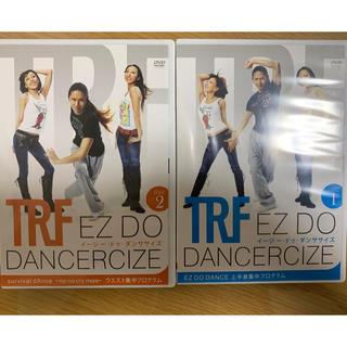 TRF ダンササイズ(スポーツ/フィットネス)