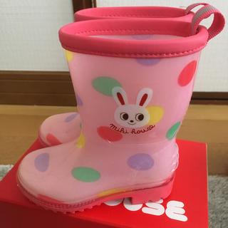 ミキハウス(mikihouse)のミキハウス 長靴 13.0(長靴/レインシューズ)
