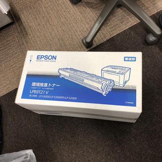 エプソン(EPSON)のleon様専用  トナー (OA機器)