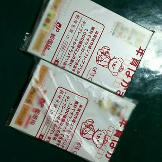 タマゴボーロ様専用(切手/官製はがき)