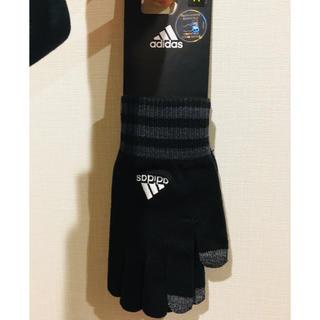 アディダス(adidas)の新品未使用 adidas 手袋 (手袋)