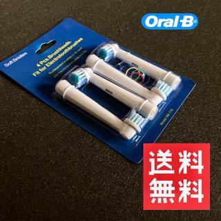 ブラウン(BRAUN)のブラウン オーラルb 互換 替えブラシ 4本(電動歯ブラシ)