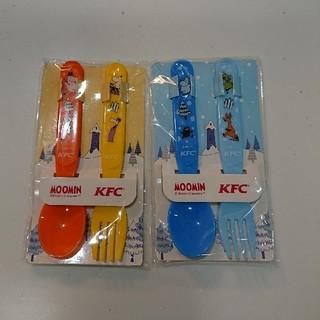 ケンタッキー/ムーミンのスプーンとフォーク/青と黄色のセット(スプーン/フォーク)