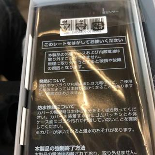 新品 SIMフリー sov39 レッド XPERIA XZ3(スマートフォン本体)