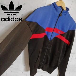 アディダス(adidas)の送料無料!希少 80's 初期トレフォイル ストリートジャージ スポーツMIX(ジャージ)