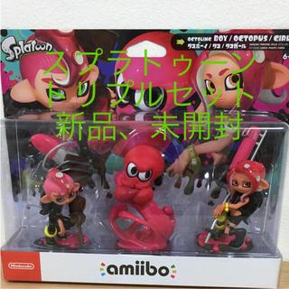 ニンテンドースイッチ(Nintendo Switch)のamiibo アミーボ スプラトゥーン トリプルセット (ゲームキャラクター)