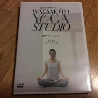 ヨガベーシック  DVD(スポーツ/フィットネス)