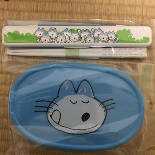 11ぴきのねこ ランチボックス3個セット 箸&箸箱セット(弁当用品)