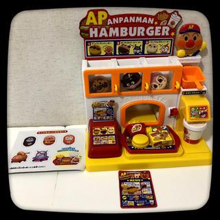 アンパンマン☆ポテトもいかが☆アンパンマンおしゃべりハンバーガー屋さん☆おもちゃ(知育玩具)