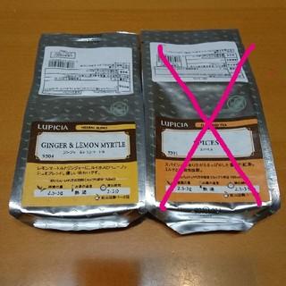 ルピシア(LUPICIA)のLUPICIA ルピシア フレーバードティー&ハーブティー(茶)