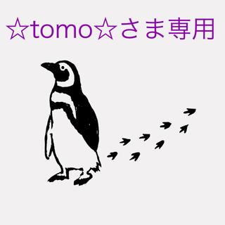☆tomo☆さま専用(ブレスレット/バングル)