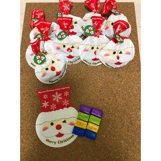 チョコレート(chocolate)のゴディバ チョコレート クリスマス 詰め合わせセット 10個(菓子/デザート)