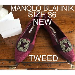 マノロブラニク(MANOLO BLAHNIK)の新品マノロブラニク◆ウール◆ツイード◆ローファー(ローファー/革靴)