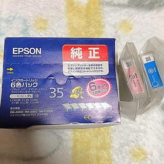 エプソン(EPSON)のEPSON 純正インク PM-A900 PM-A950 PM-D1000(OA機器)