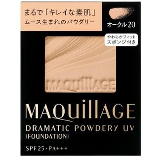 マキアージュ(MAQuillAGE)の新品マキアージュドラマティックパウダリーオークル20(ファンデーション)