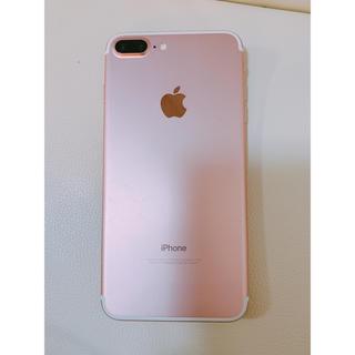 iPhone7plus 本体 ローズゴールド 128g(スマートフォン本体)