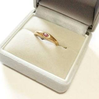 ピンクサファイア リング 指輪 11号 K9 イエローゴールド DS21(リング(指輪))