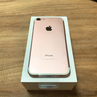 Apple - iPhone 7 Rose Gold 32 GB SIMフリー 本体 新品