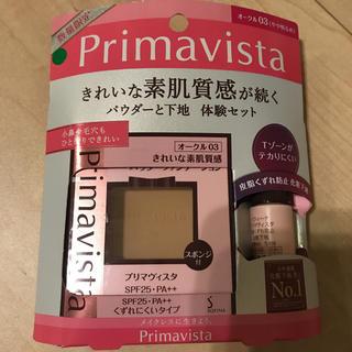 プリマヴィスタ(Primavista)のプリマビスタ パウダーファンデーション オークル03(ファンデーション)