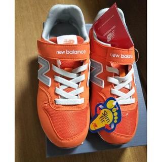 ニューバランス(New Balance)のニューバランス996 オレンジ 新品 20cm(スニーカー)
