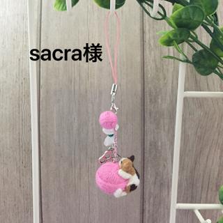 【 sacra様 】 三毛猫ストラップ *ピンク*(キーホルダー/ストラップ)