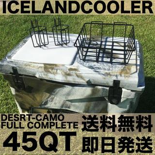 入荷‼️高性能 アイスランド クーラーボックス 45QT デザートカモ(その他)