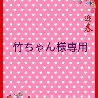 動物わんこ◆竹ちゃん様専用◆シーズー犬◆(ぬいぐるみ)