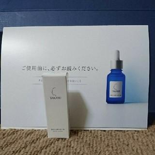 タカミ(TAKAMI)の新品・タカミスキンピール10ml(美容液)