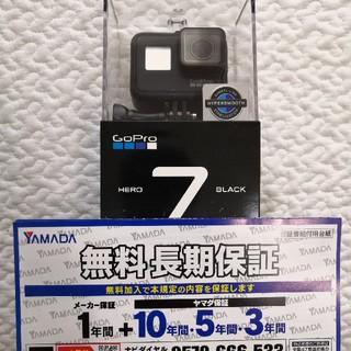 ゴープロ(GoPro)の新品 GoPro hero 7 black 1年+3年保証付(その他)