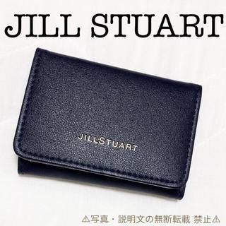 ジルスチュアート(JILLSTUART)の⭐️新品⭐️【JILL STUART ジルスチュアート】三つ折り財布★付録❗️(財布)