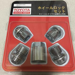 トヨタ(トヨタ)のホイールロックセット二個(セキュリティ)
