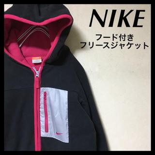 ナイキ(NIKE)のNIKE フード付きフリースジャケット 厚手 ロゴ入りブラック×パッションピンク(ブルゾン)