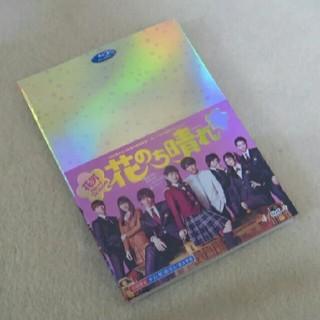 【花のち晴れ~花男 Next Season~】DVD-BOX 杉咲花/平野紫耀(TVドラマ)