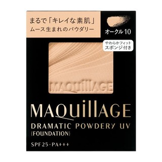 マキアージュ(MAQuillAGE)のMAQuillAGE ドラマティックパウダリーUV オークル10(ファンデーション)