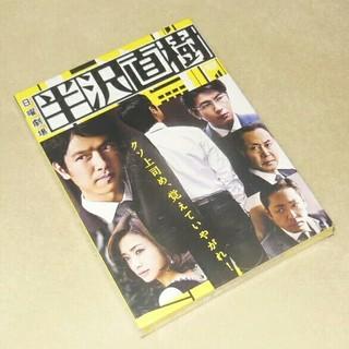 【半沢直樹】DVD-BOX 堺雅人/户彩/新品未開封・7枚(TVドラマ)