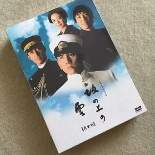 【坂の上の雲完全版】DVD-BOX 本木雅弘/阿部宽/新品未開封・15枚(TVドラマ)