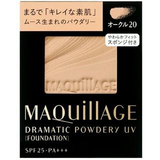 マキアージュ(MAQuillAGE)の新品マキアージュドラマティックパウダリー オークル20(ファンデーション)