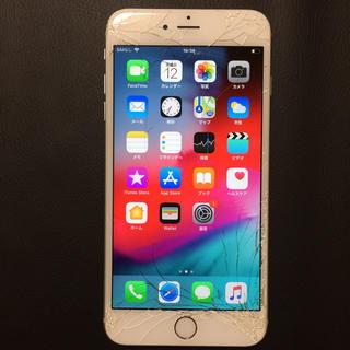 アイフォーン(iPhone)のAU iPhone6 Plus 64gb 液晶割れ ロックオフ(スマートフォン本体)