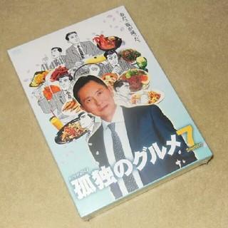 【孤独のグルメ Season7】DVD-BOX 松重丰 /田畑智子/新品未開封(TVドラマ)