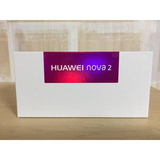 HUAWAI NOVA 2 新品(スマートフォン本体)