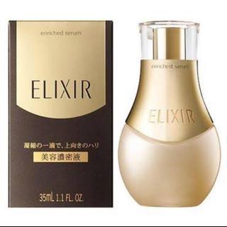 エリクシール(ELIXIR)の新品未開封 エリクシール 美容液(美容液)