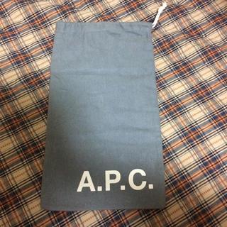 アーペーセー(A.P.C)のAPC巾着(ショップ袋)