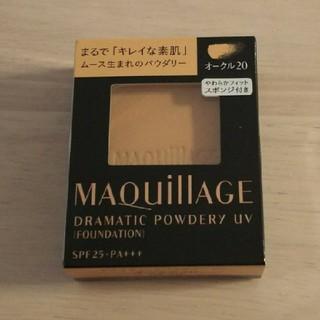マキアージュ(MAQuillAGE)のオークル20 ファンデーション マキアージュ(ファンデーション)