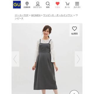 ジーユー(GU)のビスチェワンピース(ロングワンピース/マキシワンピース)