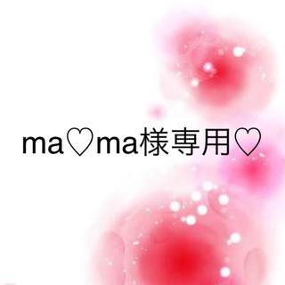 ワコール(Wacoal)のミュージカル女優♡サルート♡新品♡ブラ♡ソング♡セット♡M or L♡82(ブラ&ショーツセット)